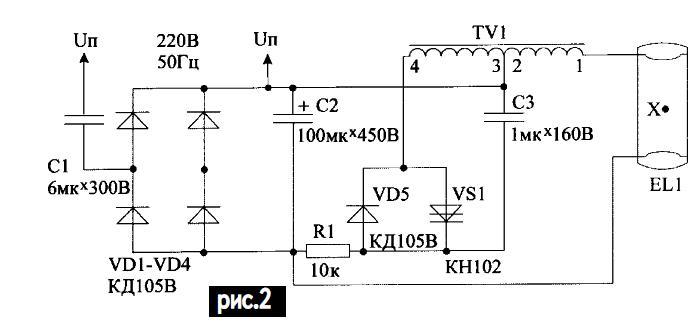 В схеме можно применить резисторы типа МЛТ-0,25, за ис-ключением R8 и R9 (их надо намотать манганиновым проводом...